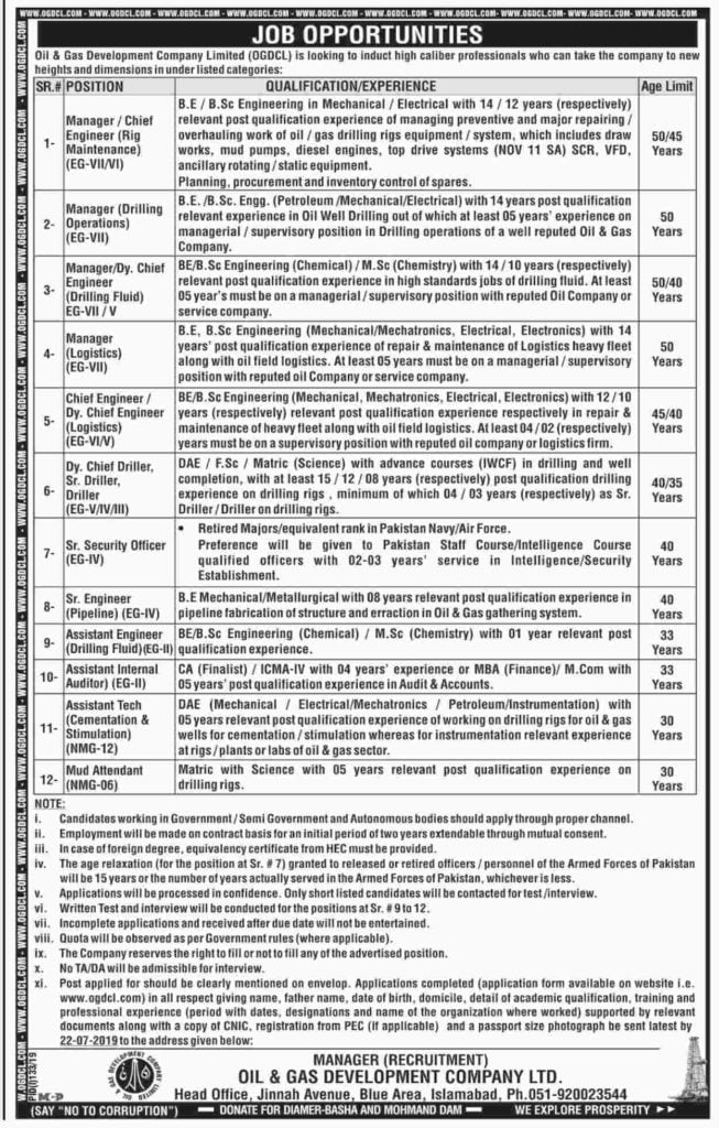 Oil and Gas Development Company Limited OGDCL www.ogdcl.com Jobs 2019