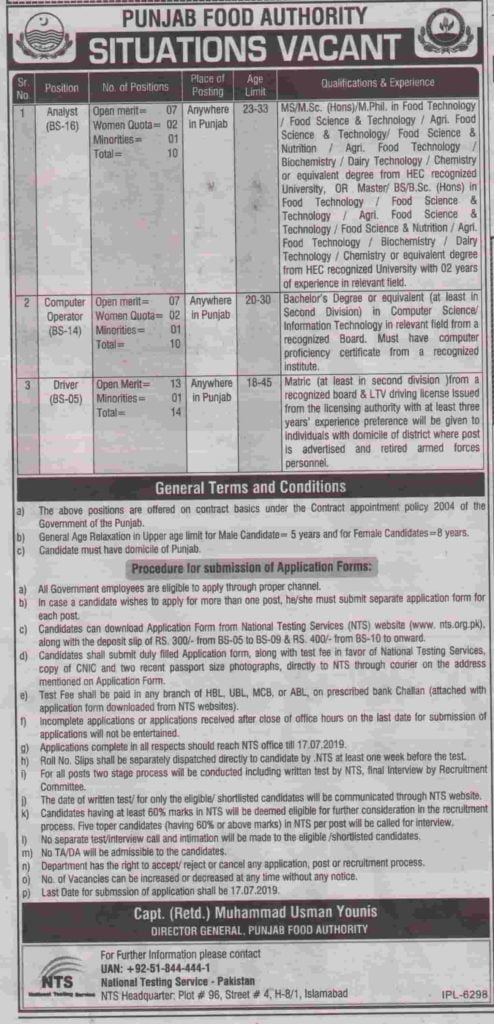 Punjab Food Authority PFA Jobs 2019 Application Form NTS - Filectory