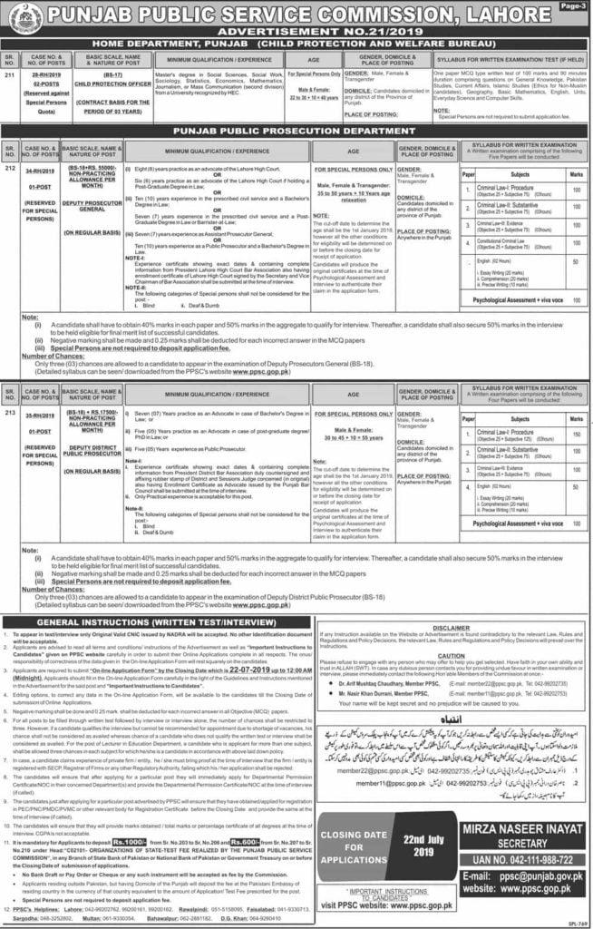 Punjab Public Service Commission PPSC Jobs Advertisement No 21 July 2019 Apply Online c