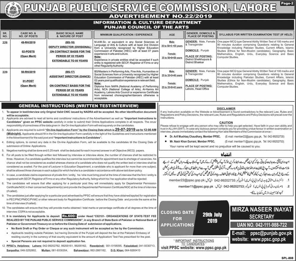 Punjab Public Service Commission PPSC New Jobs Today Advertisement No 22 2019 Apply Online 2