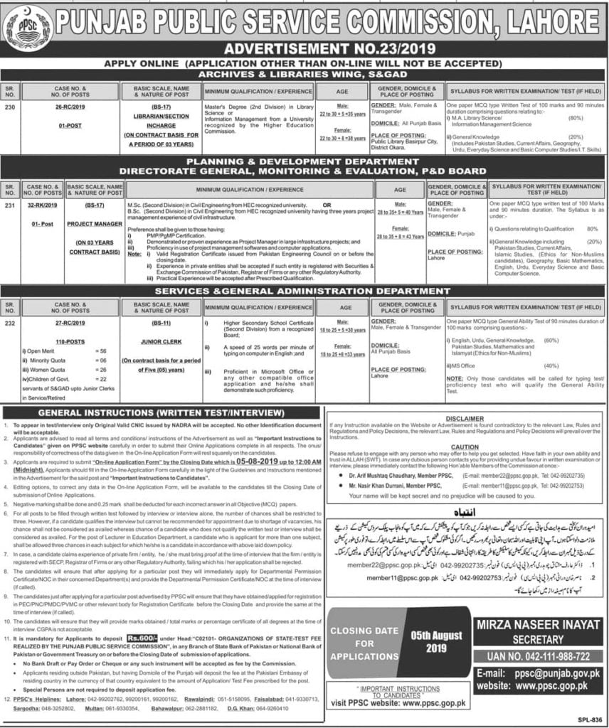 Punjab Public Service Commission PPSC New Jobs Today Advertisement No 23 2019 Apply Online