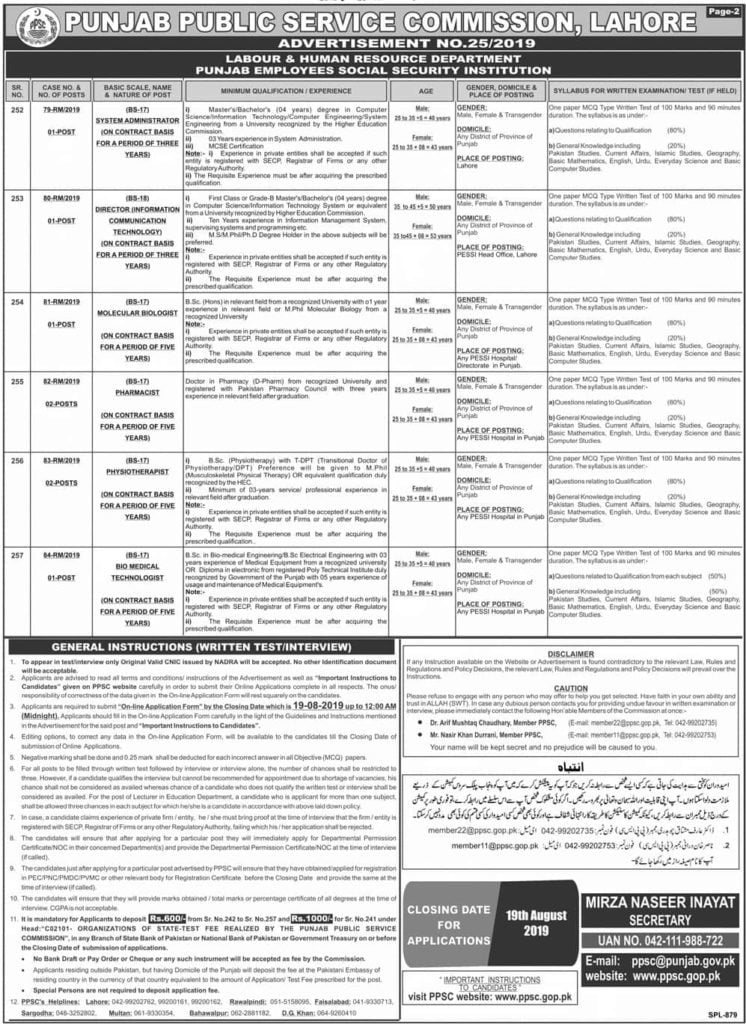 Punjab Public Service Commission PPSC New Jobs Today Advertisement No 25 2019 Apply Online 2