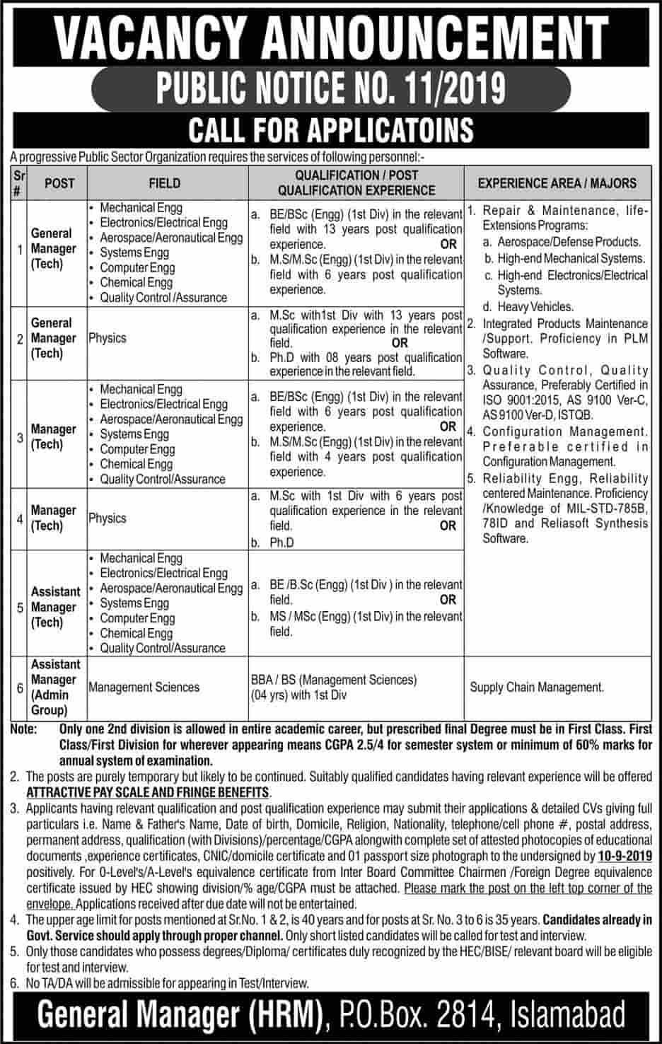 PO Box 2814 Islamabad Public Sector Organization PAEC Jobs 2019