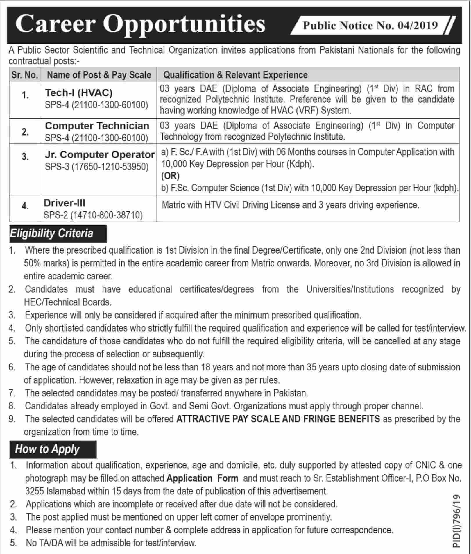 PO Box No 3255 Islamabad Public Sector Organization PAEC Jobs 2019