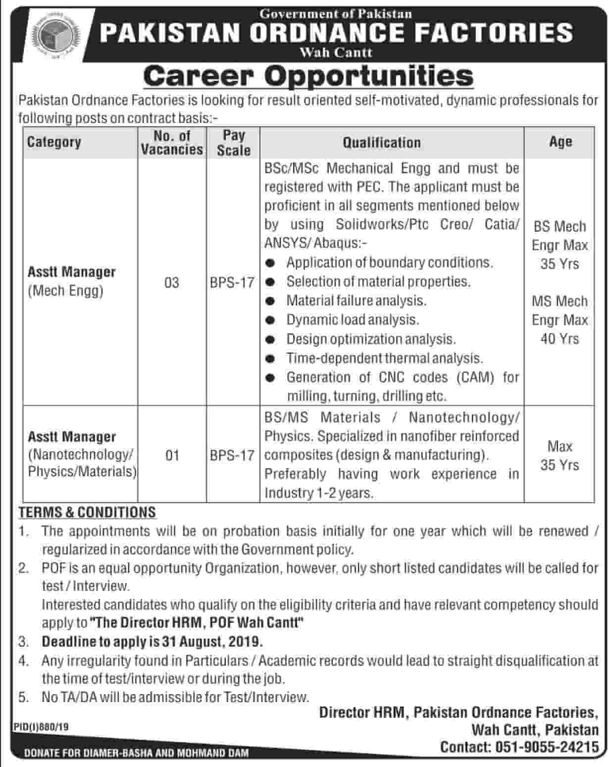 stan-Ordnance-Factories-POF-Wah-Cantt-Jobs-2019-www.pof_.gov_.pk_ Job Application Form For Pof on blank generic, part time, free generic,