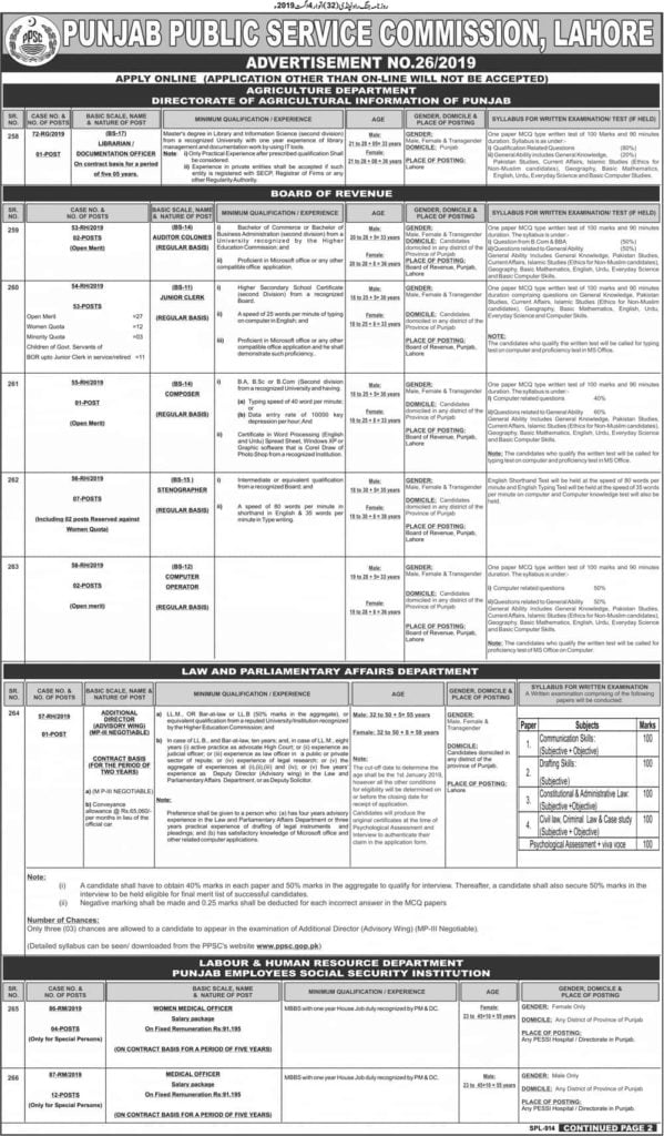 Punjab Public Service Commission PPSC New Jobs Today Advertisement No 26 2019 Apply Online 1