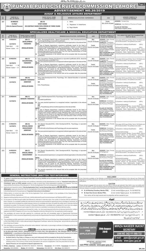 Punjab Public Service Commission PPSC New Jobs Today Advertisement No 26 2019 Apply Online 2