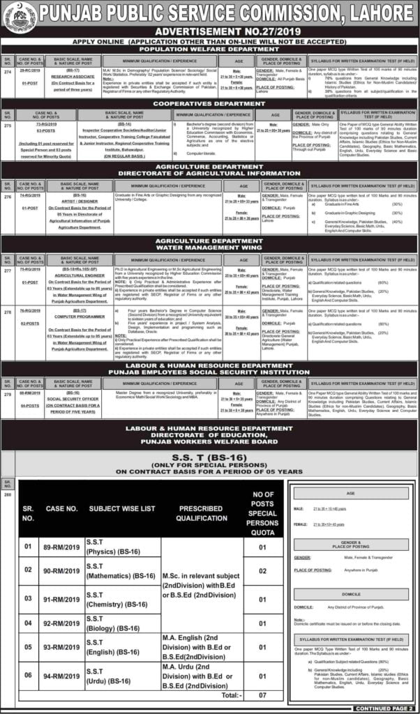 Punjab Public Service Commission PPSC New Jobs Today Advertisement No 27 2019 Apply Online a
