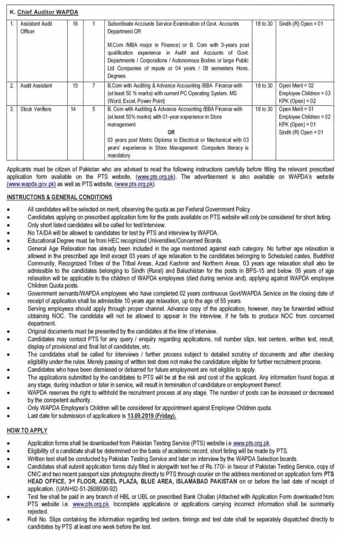 Wapda Latest Jobs 2019 PTS Advertisement www wapda gov pk