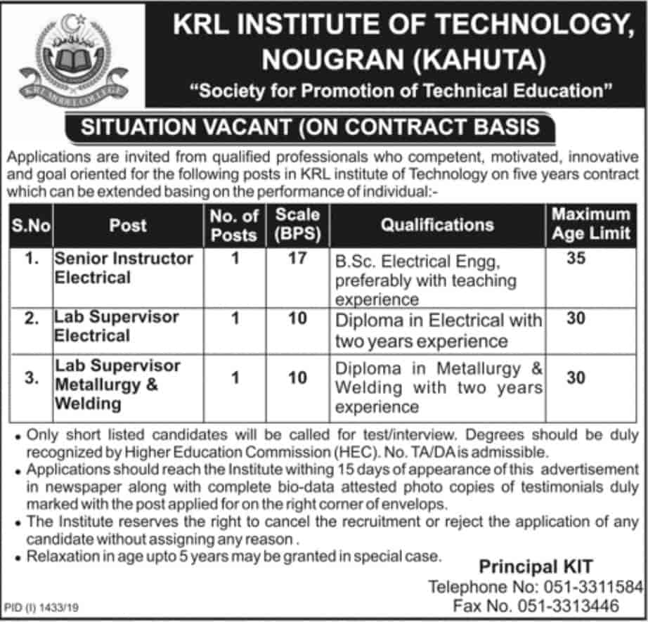 KRL Institute of Technology Kahuta Latest Jobs Advertisement 2019