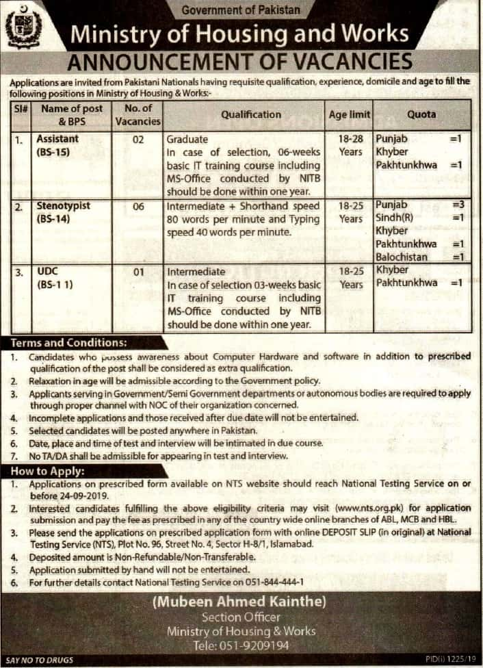 Ministry of Housing and Works Latest Jobs Advertisement 2019 NTS Application Form