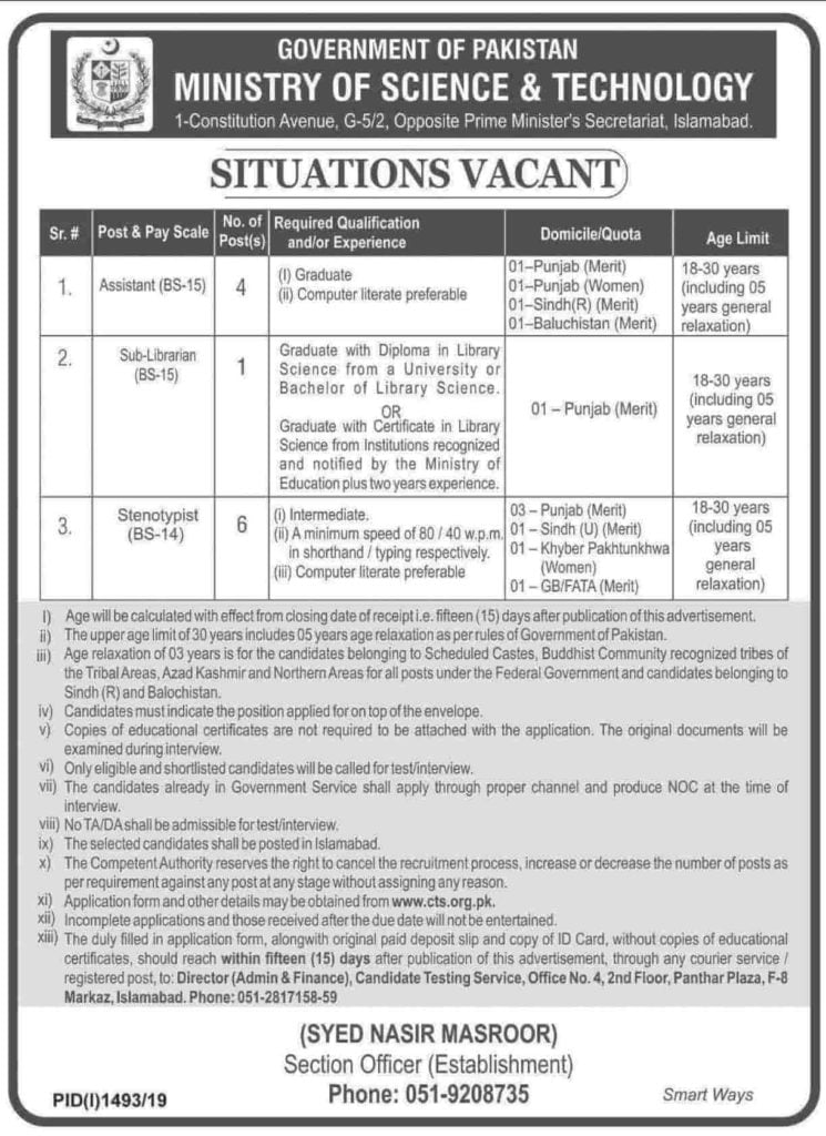 Ministry of Science and Technology Jobs 2019 Advertisement CTS Application Form