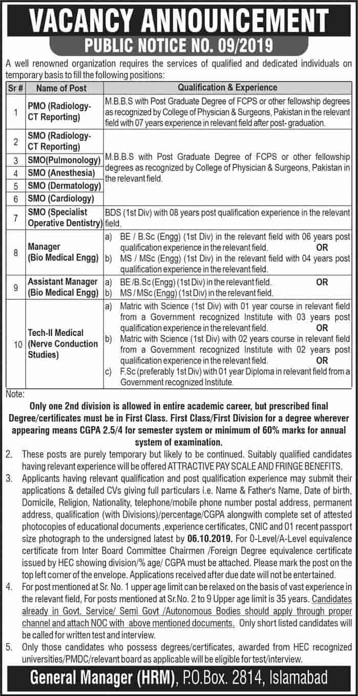 PO Box 2814 Islamabad Public Sector Organization Latest Jobs 2019 Advertisement