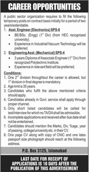 PO Box 3125 Islamabad Public Sector Organization PAEC Jobs 2019 Advertisement Latest
