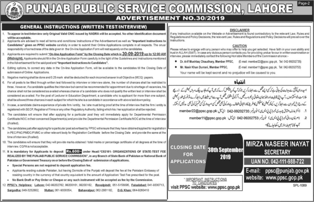 Punjab Public Service Commission PPSC Latest Jobs Advertisement No 30 2019 Apply Online 2