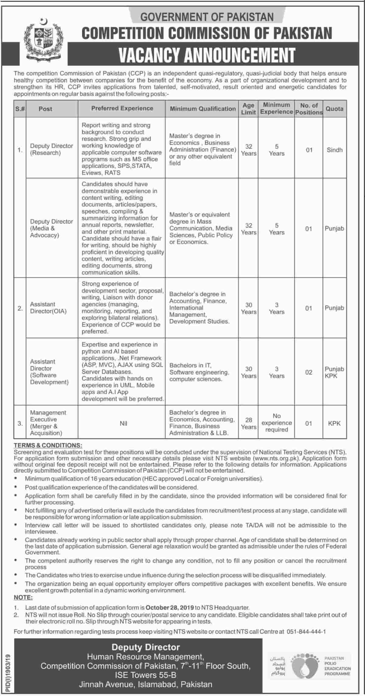 Competition Commission of Pakistan CCP Government Jobs 2019 NTS Apply Online
