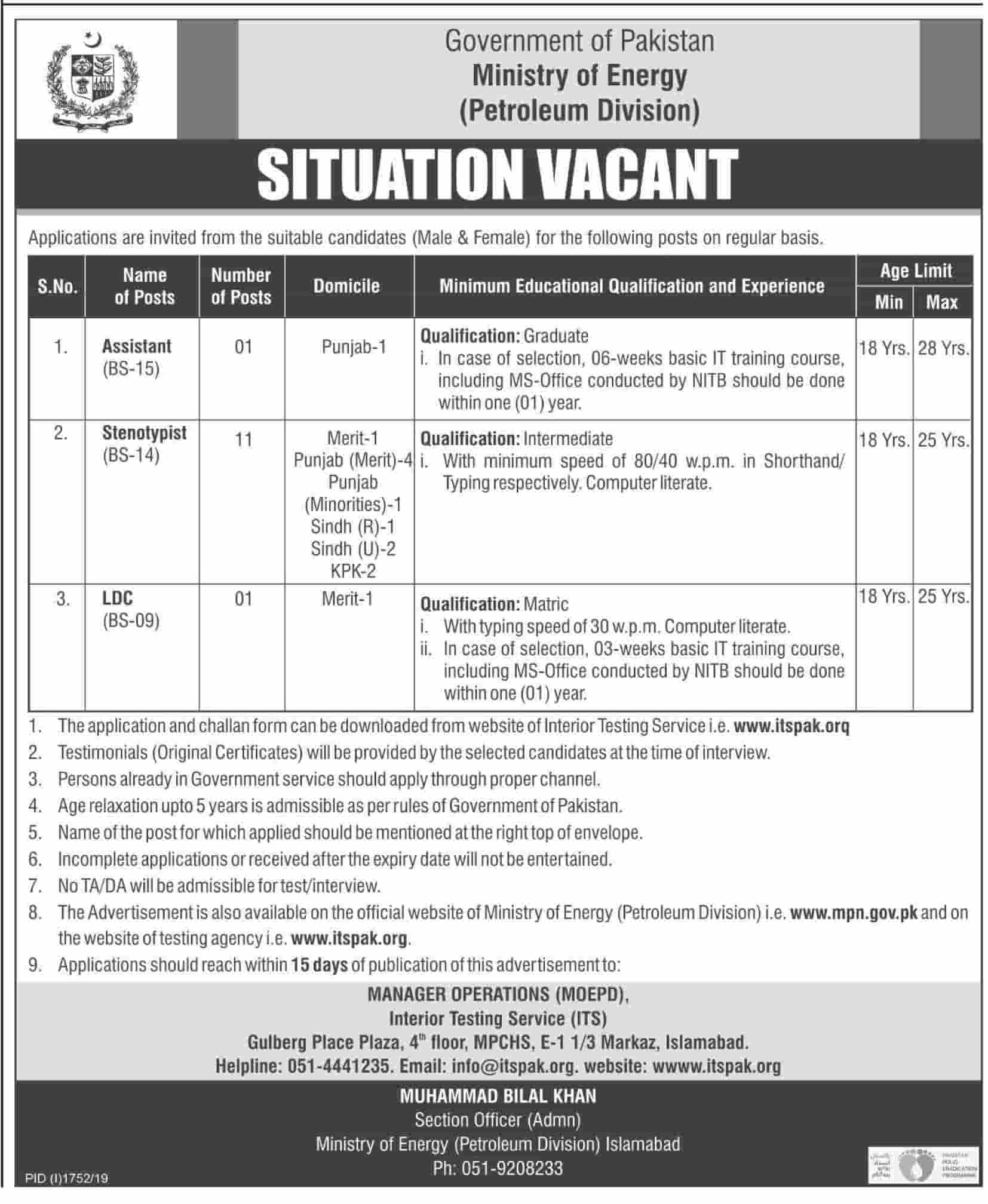 Government of Pakistan Ministry of Energy Petroleum Division Jobs October 2019 ITS