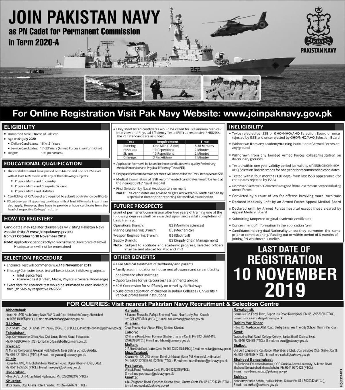 Join Pakistan Navy Jobs 2019 Latest PN Cadet Permanent Commission Advertisement Online Registration www.joinpaknavy.gov.pk