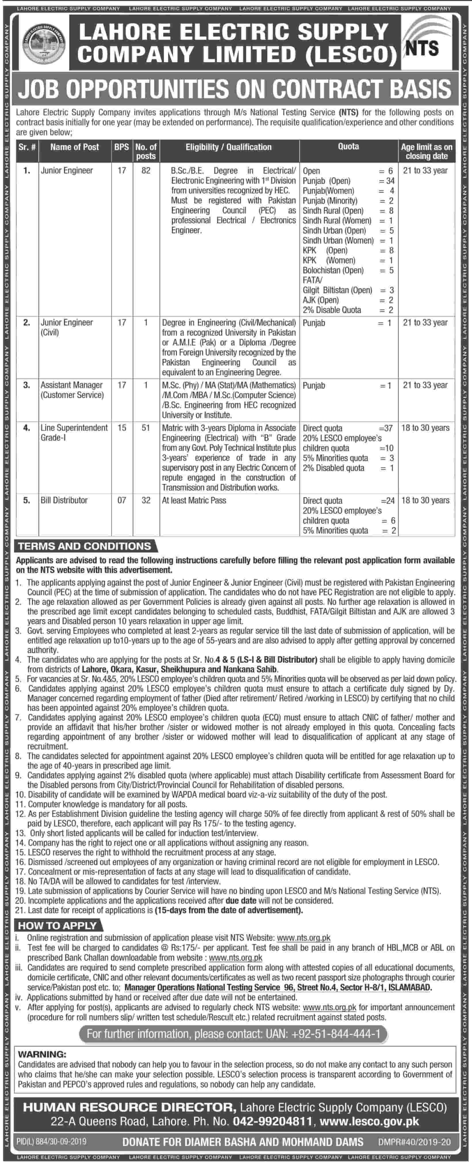 Lahore Electric Supply Company Limited LESCO Wapda Jobs October 2019 NTS Apply Online