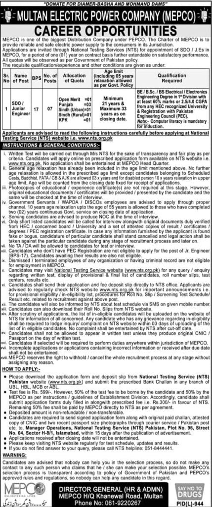 Multan Electric Power Company MEPCO Wapda Jobs October 2019 NTS