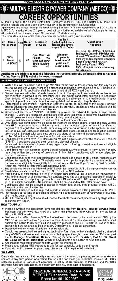 Multan Electric Power Company MEPCO Wapda Jobs October 2019 NTS