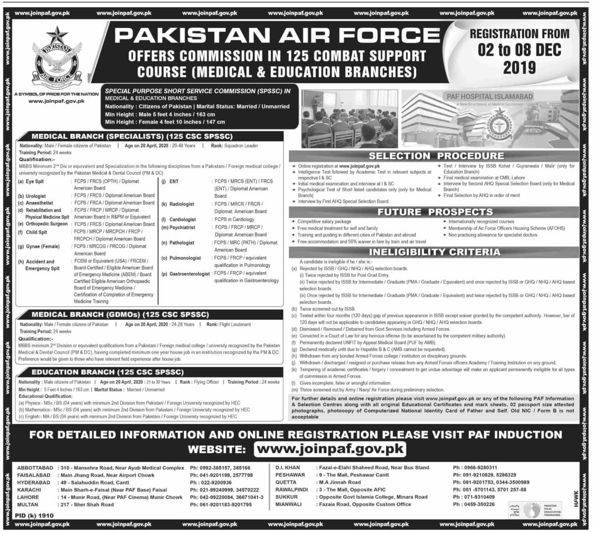 Join Pakistan Air Force PAF Jobs December 2019 125 Combat Support Course CSC Special Purpose Short Service Commission SPSSC Latest Advertisement