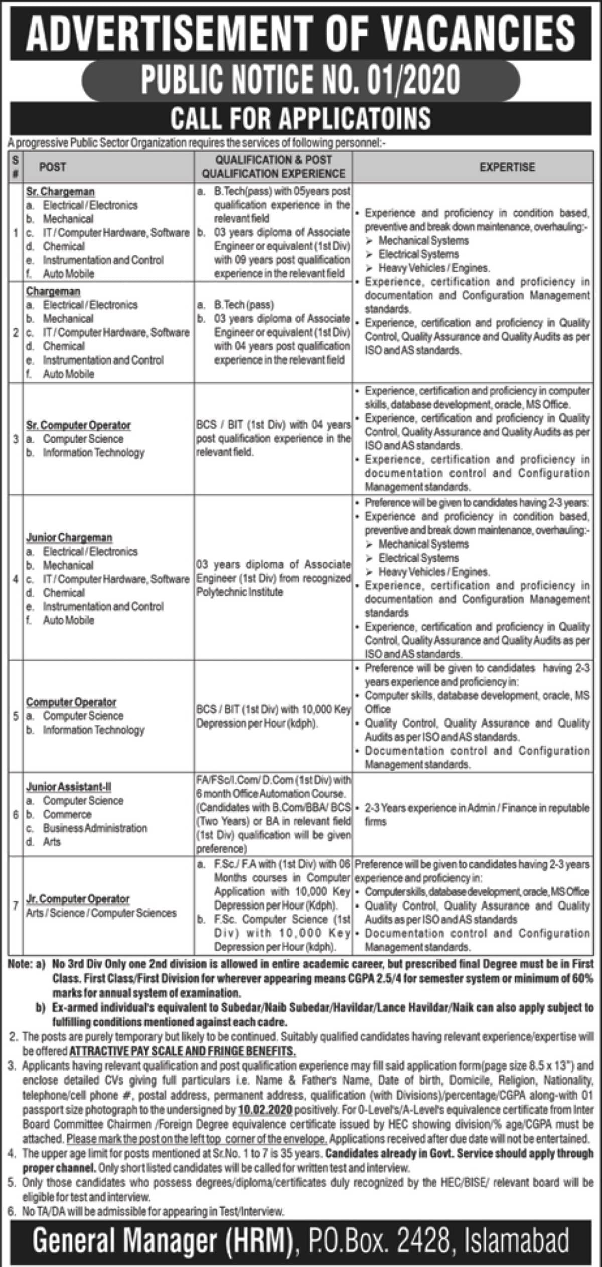 PO Box 2428 Nescom Pakistan Atomic Energy Commission PAEC Jobs 2020 Application Form