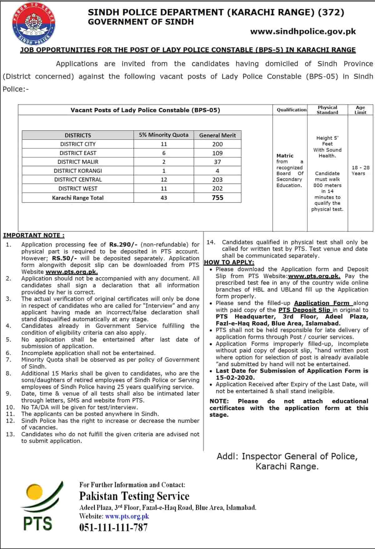 Sindh Police Department Constable Jobs 2020 Application Form PTS 1