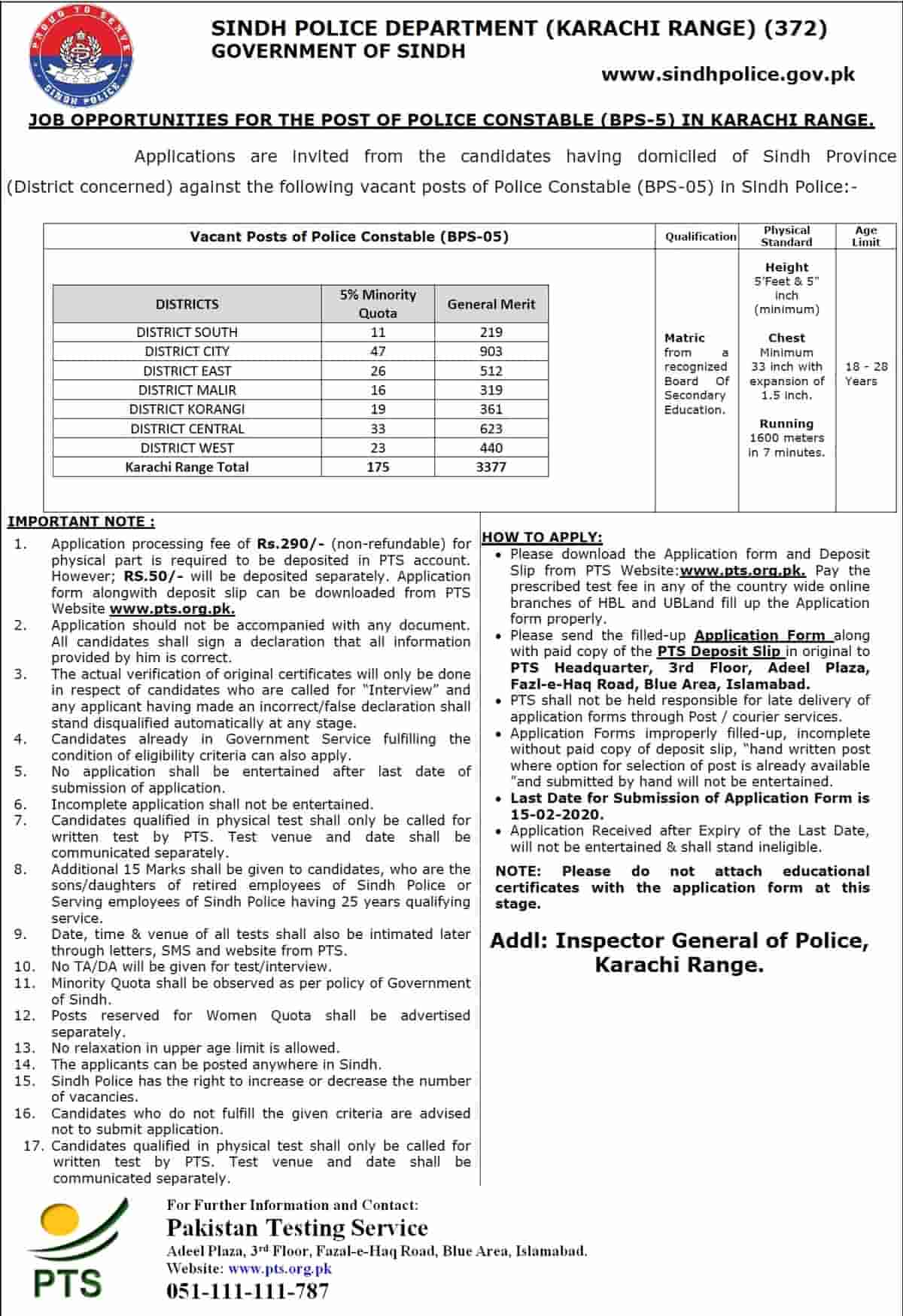 Sindh Police Department Constable Jobs 2020 Application Form PTS 3