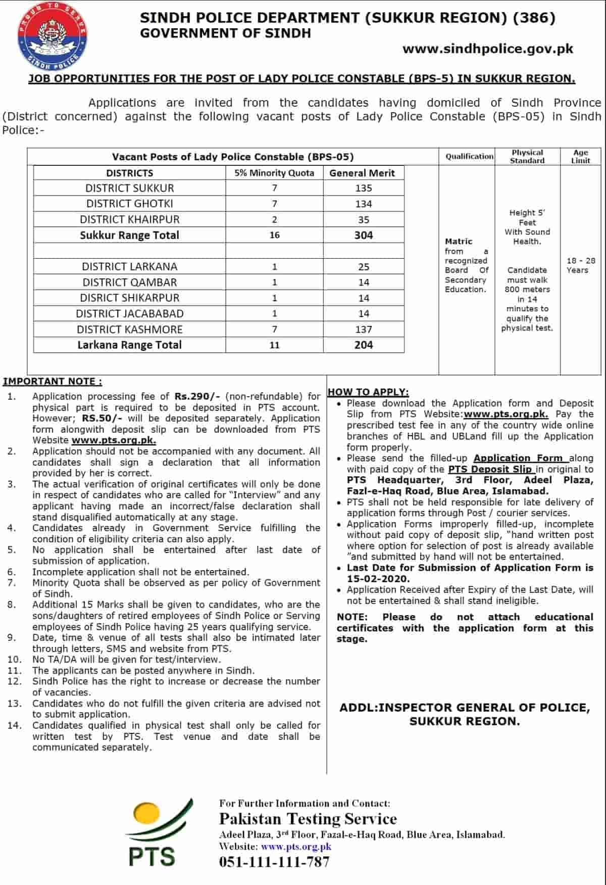 Sindh Police Department Constable Jobs 2020 Application Form PTS 4