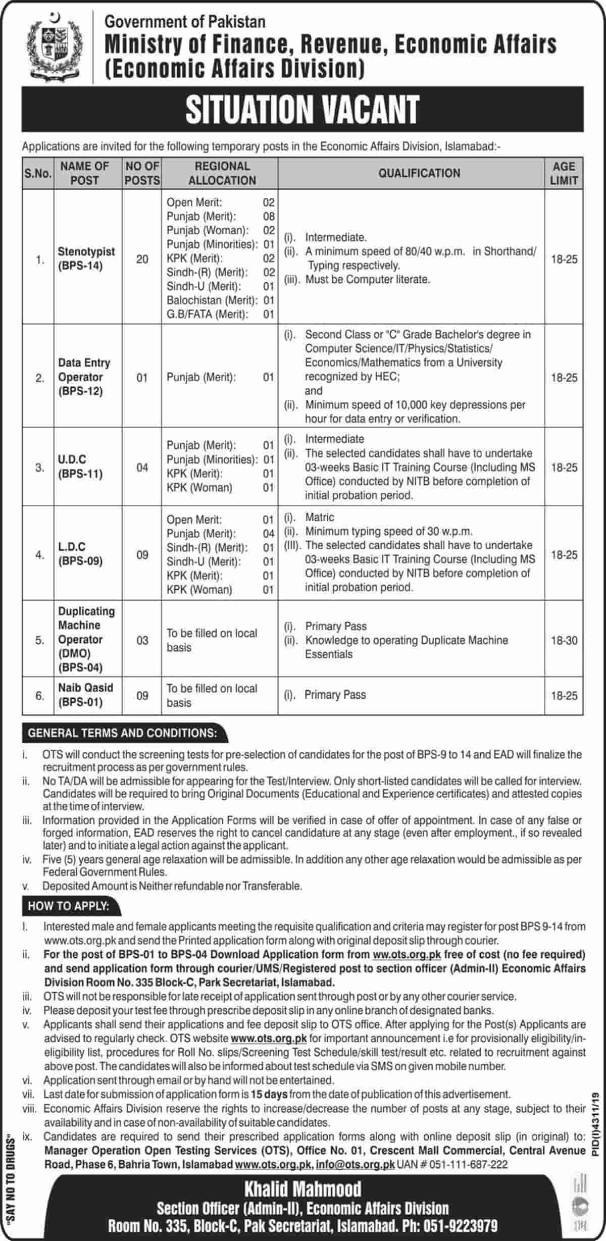 Ministry of Finance Jobs February 2020 OTS Apply Online