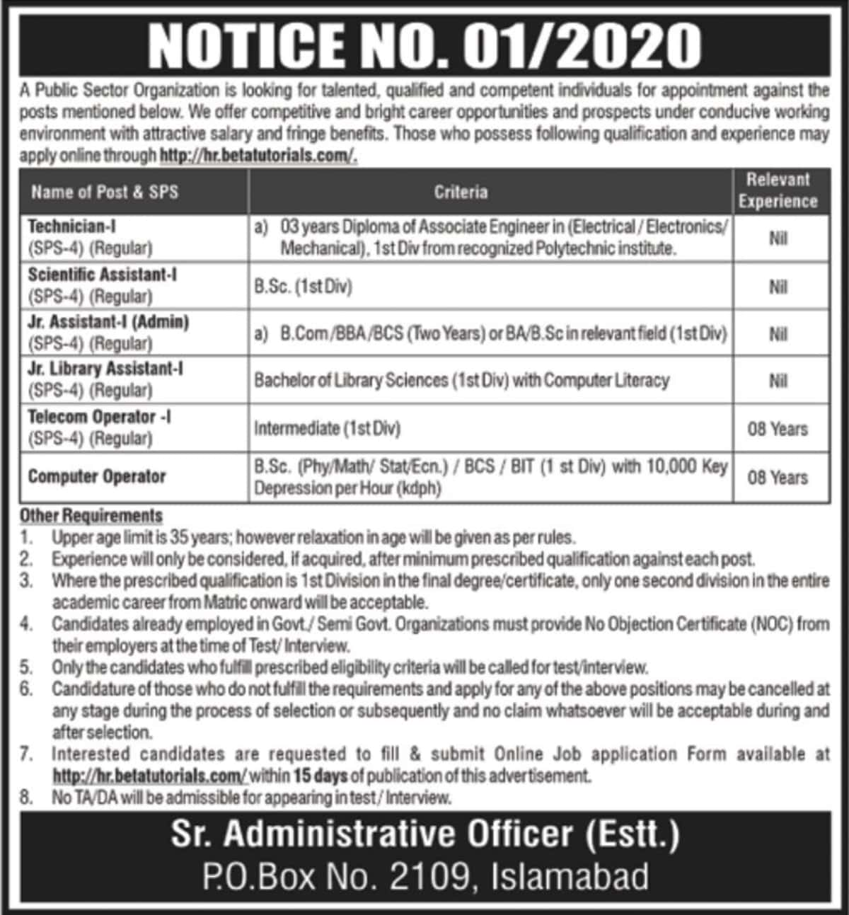 PO Box 2109 Pakistan Atomic Energy PAEC Jobs February 2020 Latest