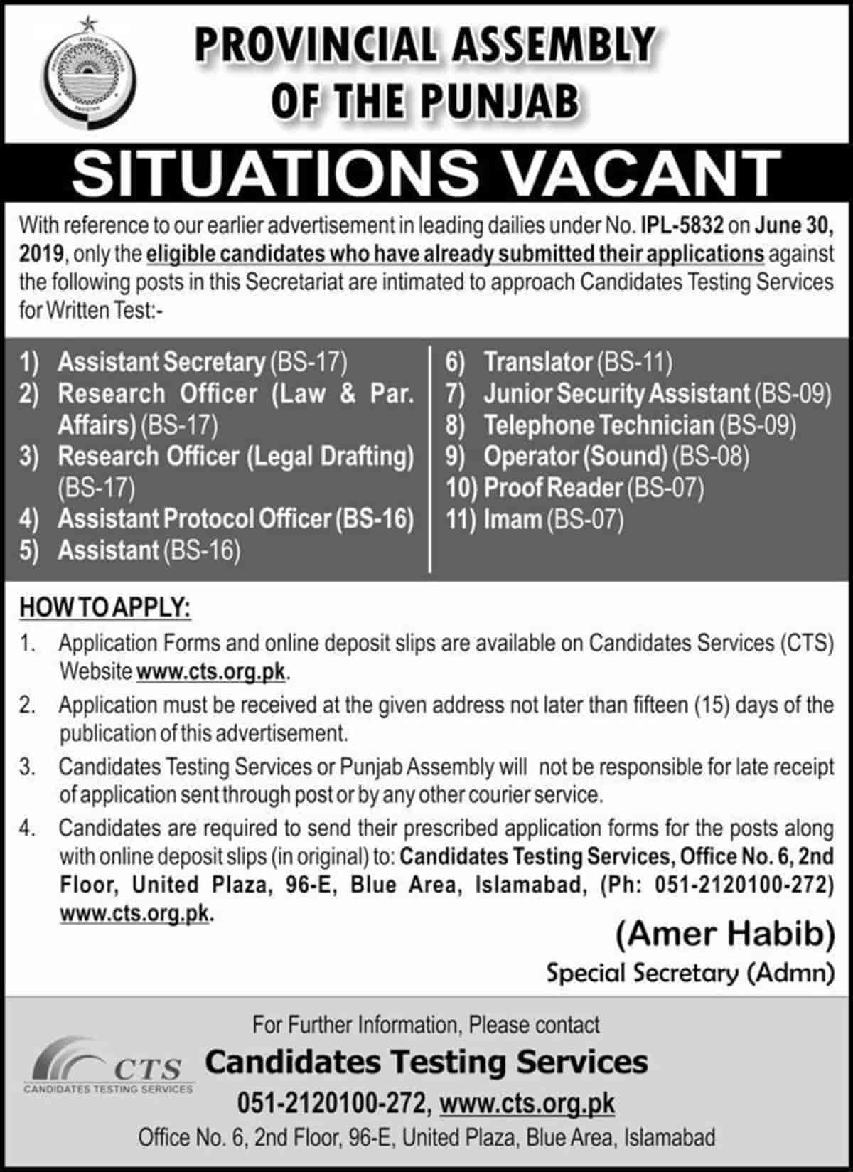Punjab Assembly Jobs 2020 Application Form CTS Latest Advertisement