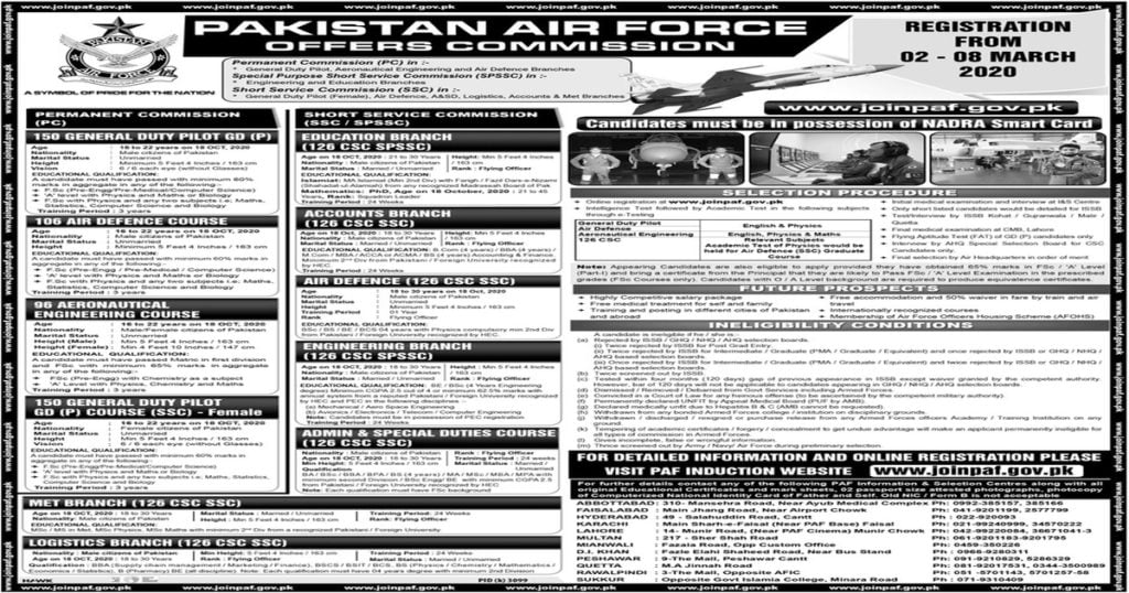 Featured Image Join Pakistan Air Force PAF Jobs March 2020 as Officer Latest Advertisement