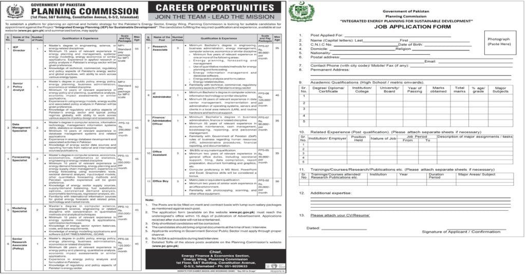 Featured Image Ministry of Planning Commission Jobs 2020 Application Form www.pc.gov.pk