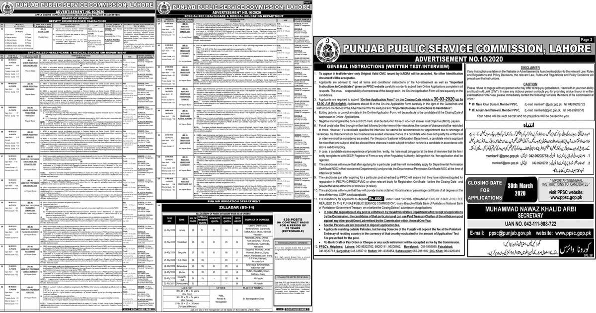 Featured Image PPSC Jobs 2020 Advertisement No 10 Apply Online Latest
