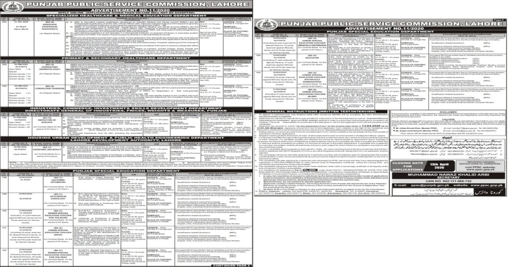 Featured Image PPSC Jobs 2020 Advertisement No 11 Apply Online Latest
