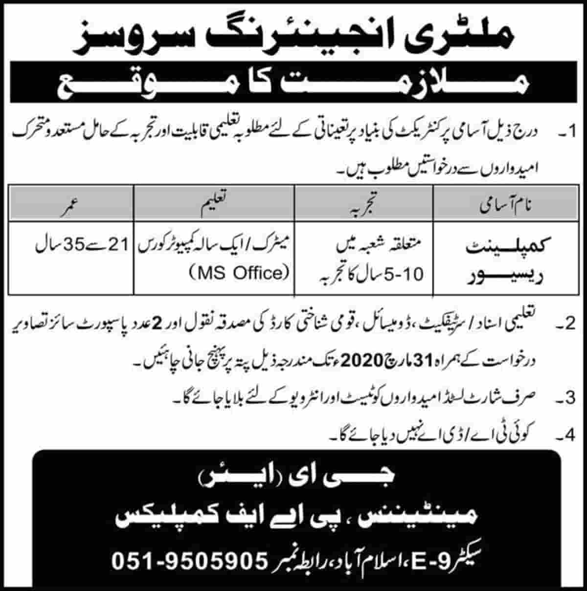 Military Engineering Services MES Jobs March 2020 Application Form
