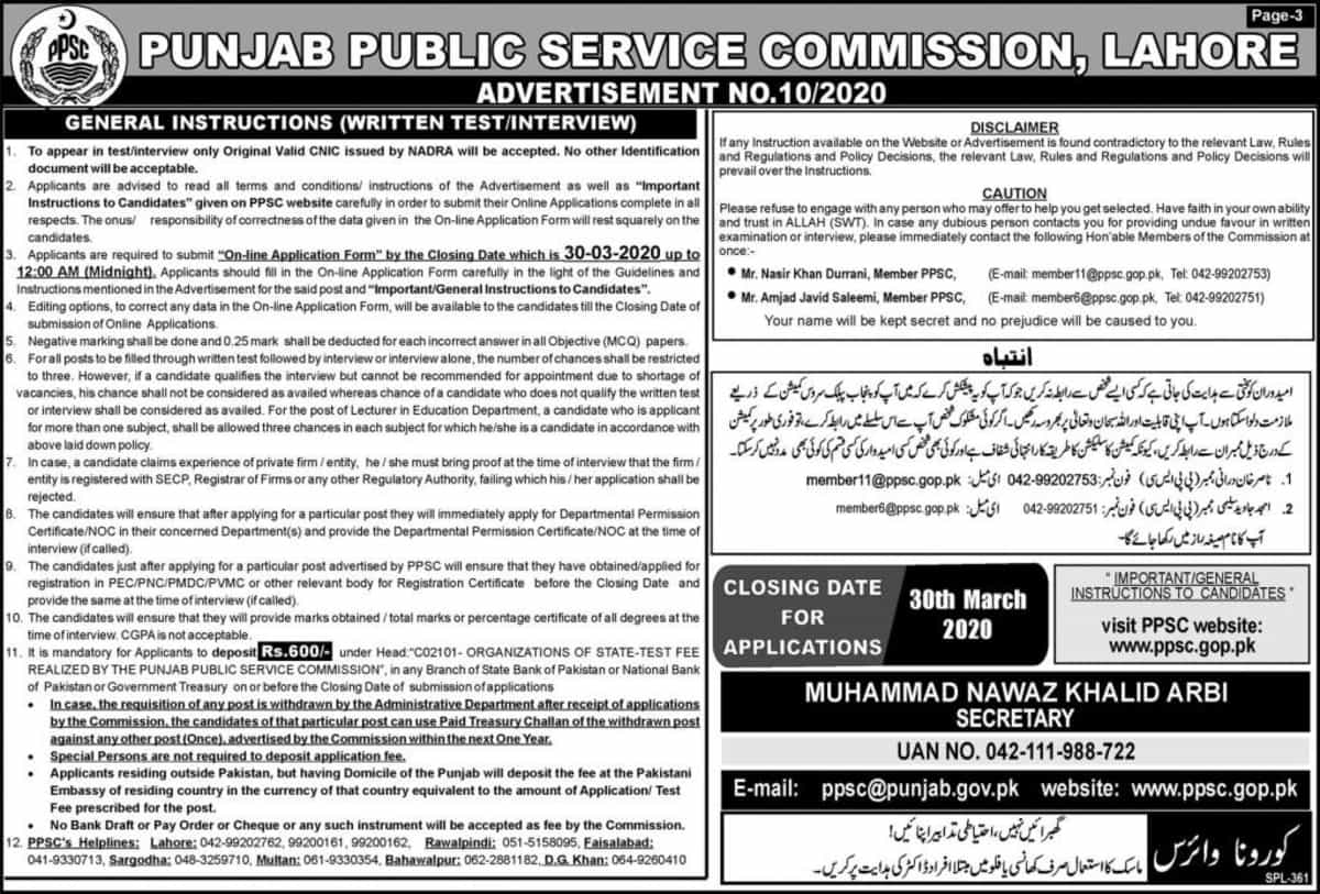 PPSC Jobs 2020 Advertisement No 10 Apply Online Latest 3
