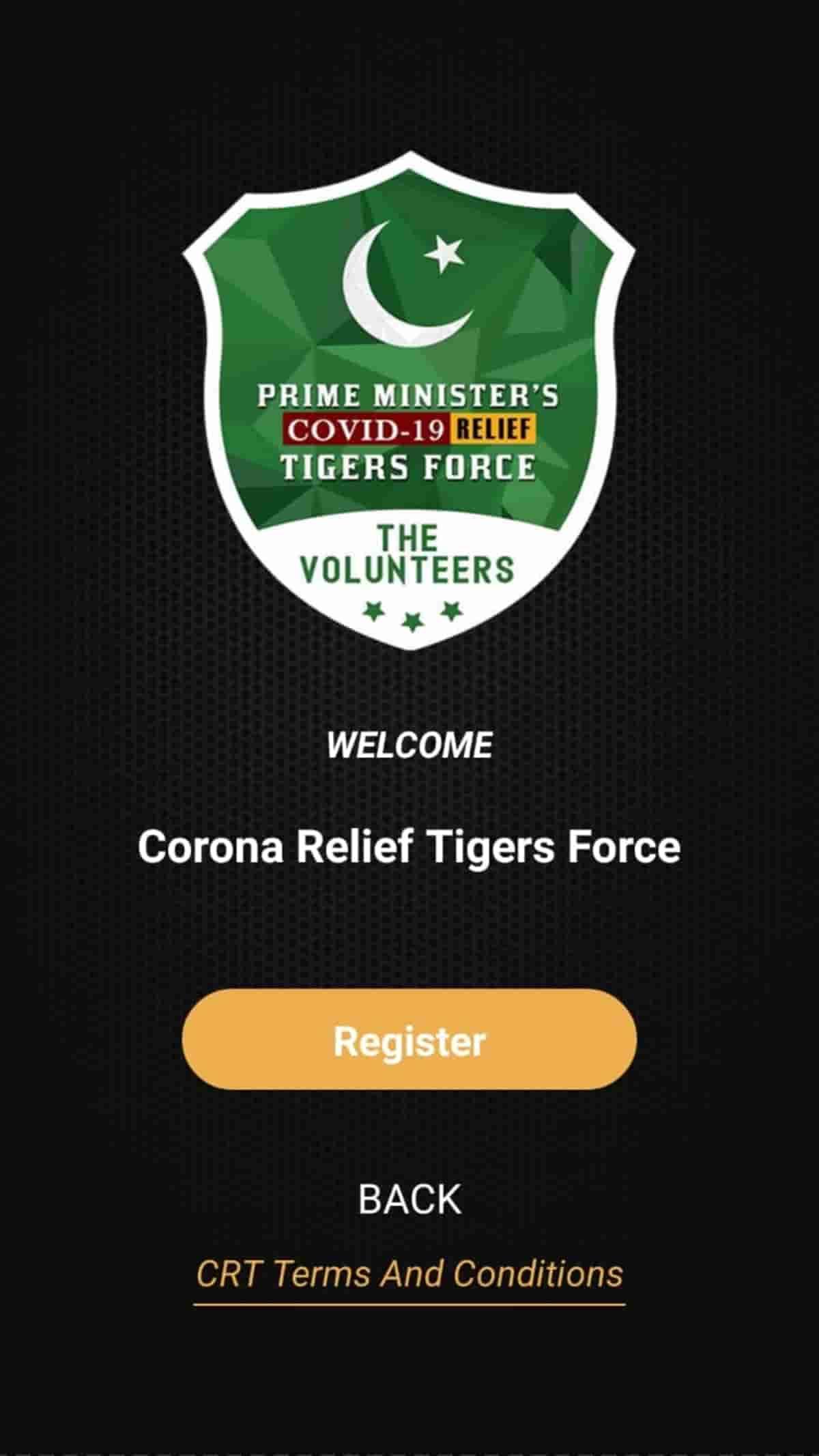 Corona Tiger