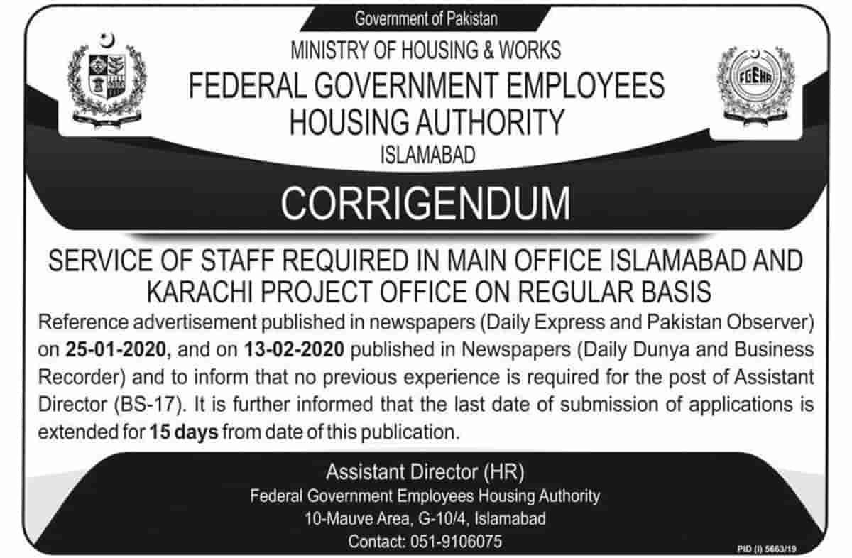 Corrigendum Federal Government Employees Housing Authority FGEHA Jobs April 2020