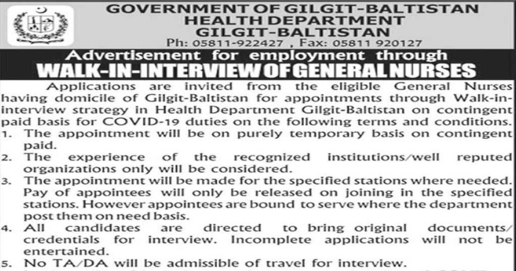 Featured Image Health Department Government of Gilgit Baltistan Jobs 2020 Walk in Interview