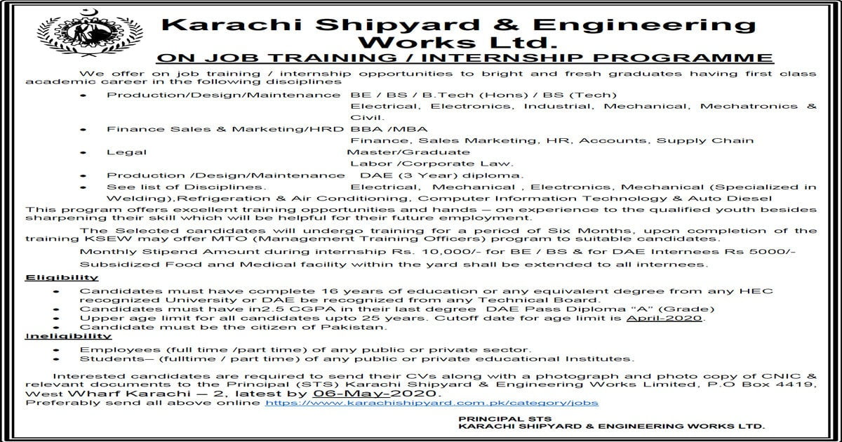 Featured Image Karachi Shipyard and Engineering Works KSEW Limited Job Training Internship Programme 2020