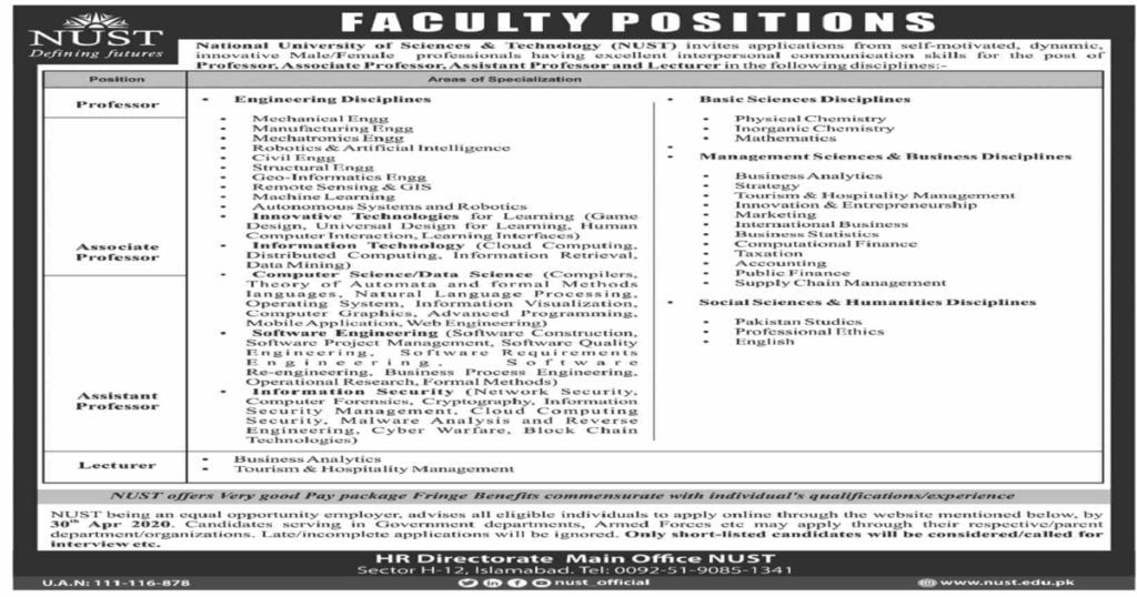 Featured Image NUST University Islamabad Teaching Jobs April 2020 hr.nust.edu.pk Apply Online