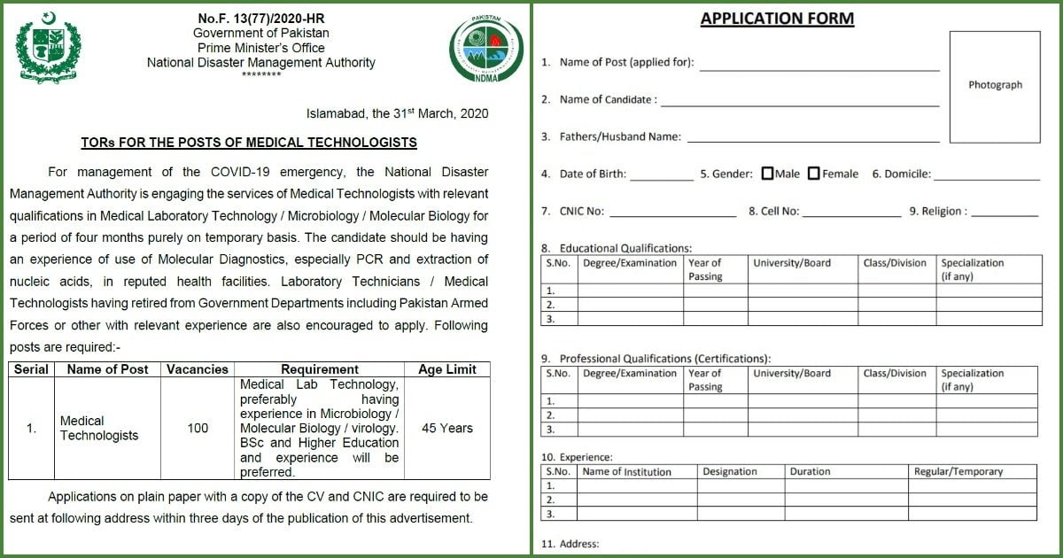 Featured Image National Disaster Management Authority NDMA Jobs 2020 www.ndma.gov.pk Application Form