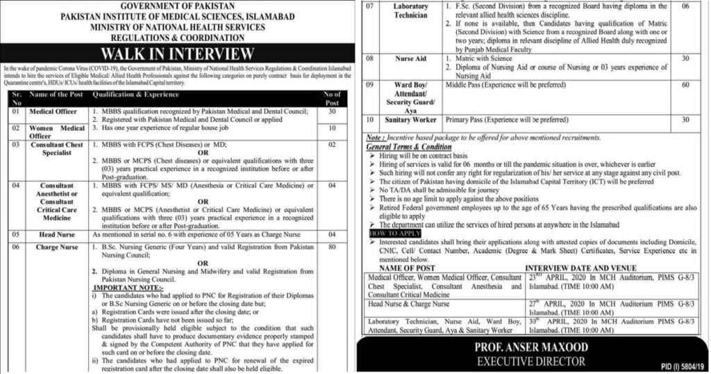 Featured Image Pakistan Institute of Medical Sciences PIMS Islamabad Jobs 2020 Walk in Interview