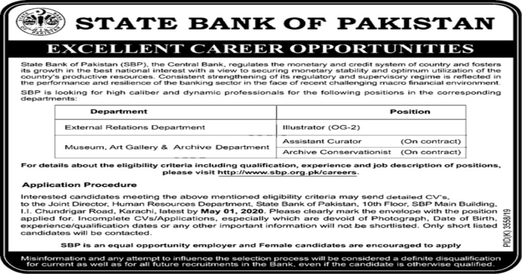 Featured Image State Bank of Pakistan SBP Jobs April 2020 www.sbp.org.pk Latest