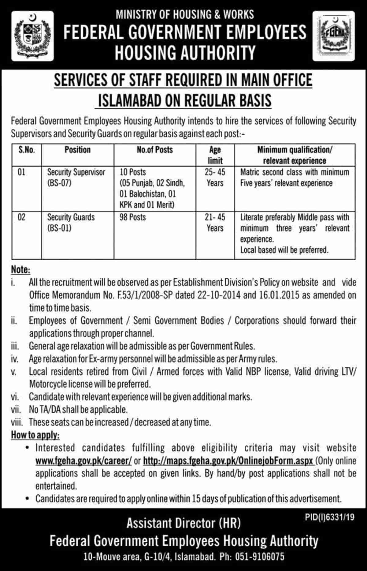 Federal Government Employees Housing Authority FGEHA Jobs 2020 Apply Online