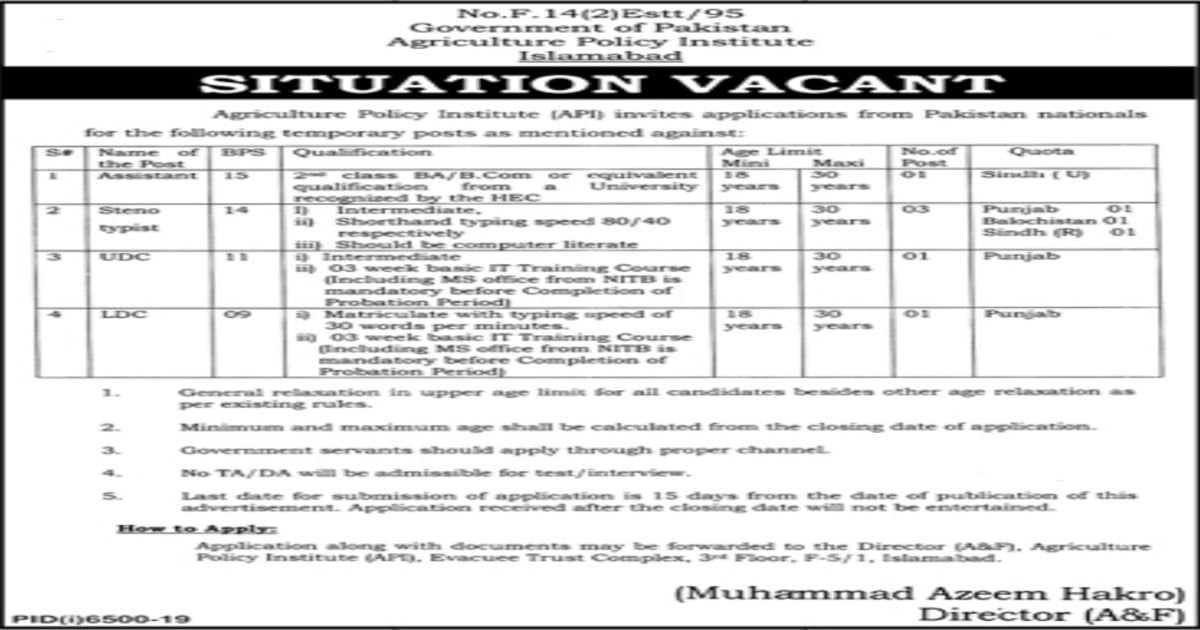Featured Image Government of Pakistan Agriculture Policy Institute API Jobs June 2020