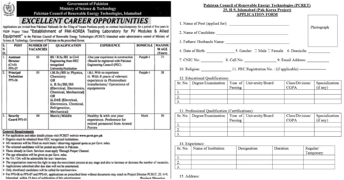 Featured Image Pakistan Council of Renewable Energy Technologies PCRET Jobs 2020 Application Form
